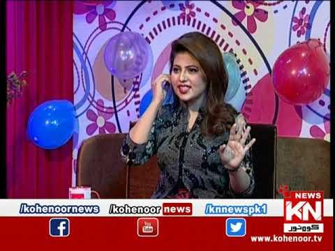 Eid Bari Maz-e-Daar (Dr Fiza) 01 August 2020   Kohenoor News Pakistan