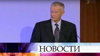 ВСША скончался политолог Збигнев Бжезинский.