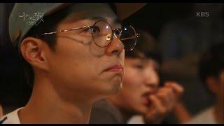 구르미 그린 달빛 - 박보검, 몰입도 짱! 울었다~ 웃었다~ 첫 방송날.20161018