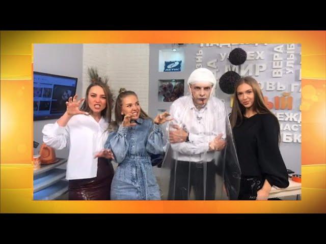Гость программы «Новый день» Елена Кобычева