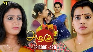 Azhagu - Tamil Serial | அழகு | Episode 420 | Sun TV Serials | 08 April 2019 | Revathy | VisionTime