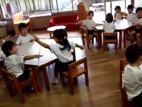 Marifu Kindergarten