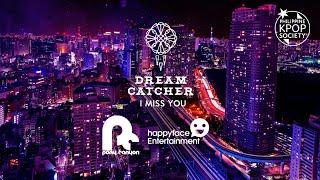 드림케쳐 DreamCatcher - I Miss You (JAPANESE/ROMANIZATION/ENGLISH) Lyrics