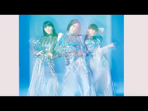 perfume mp3 torrent