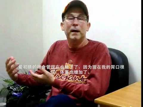 Video Stage IV Stomach Cancer Treatment with Chinese Herbs & Acupuncture