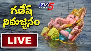 Ganesh Immersion LIVE @Hussain Sagar, Tank Bund | Ganesh Nimajjanam 2018 | TV5 News