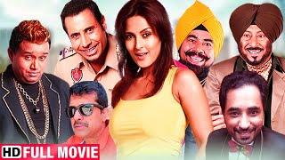 Blockbuster Punjabi Movies - Most Popular Punjabi Movies - HD - Full Punjabi Movies - Latest @2021
