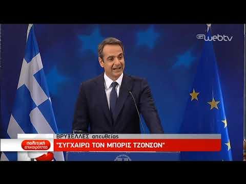 Μήνυμα σιγουριάς και αυτοπεποίθησης του πρωθυπουργού | 13/12/2019 | ΕΡΤ