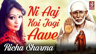 Ni Aaj Koi Jogi Aave  Richa Sharma