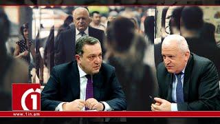 L'adjoint au ministre des Affaires étrangères de la RA et l'ambassadeur de Chine en Arménie ont discuté des questions relatives à la coopération autour de la lutte contre le nouveau coronavirus