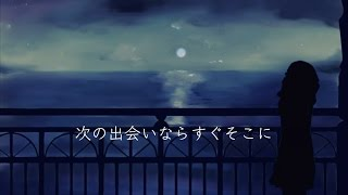 Gambar cover Aimer 「星屑ビーナス」piano ver. (off vocal, cover)