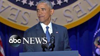 President Obama Emotional Farewell Address   ABC News