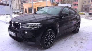 2016 BMW X6 M (F86). Обзор (интерьер, экстерьер, двигатель).