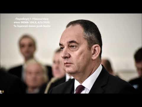Παραδοχή Γ. Πλακιωτάκη στον ΘΕΜΑ 104,6, 4/2/2020: Το λιμενικό έκανε push backs