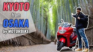 Quiet Summer with Food and Motorbike, Check off my Bucket List in Kyoto #294