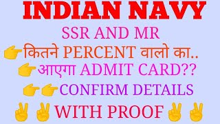 Indian Navy SSR and MR 2019 Batch Required Percentage For Admit Card    SSR/MR Admit Card Percentage