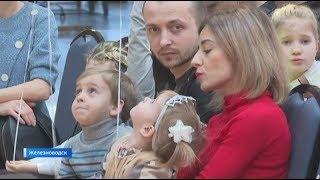 Есть, где обустроить домашний очаг. Молодым семьям Ставрополья выдают жилищные сертификаты