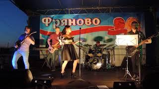 Леприконсы - хали-гали (2018) группа Автопарк Фряново