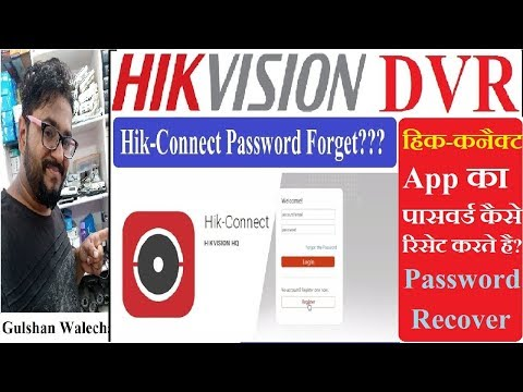 How to Unbound your Hikvision DVR In Hindi! Hikvision DVR