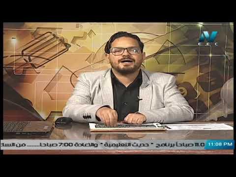 الصف الثاني الثانوي (التجاري & الصناعي & الفندقي & الزراعي) - مراجعة لغة عربية - مراجعة بلاغة ونصوص