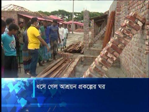 লাপাত্তা মূল ঠিকাদার; ঘর নির্মাণ শেষ হওয়ার আগেই ভেঙে পড়ছে দেয়াল | ETV News
