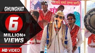 Worlds Best Haryanvi Hot DJ Song GHUNGHAT Vijay Varma Neetu Verma Sapna Studio VOHM  ✓