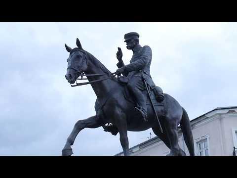 Samorząd województwa uczcił pamięć o Marszałku