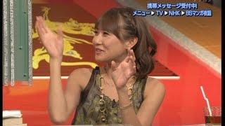 BSマンガ夜話第35弾-2-『蒼天航路』2008.9.17