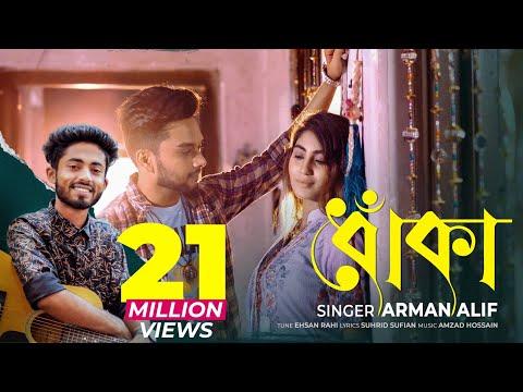 Download Dhoka | ধোঁকা | Arman Alif | Sabbir Arnob | Shushmita Sinha | Bangla New Song 2019 HD Mp4 3GP Video and MP3