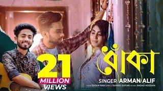 Dhoka | ধোঁকা | Arman Alif | Sabbir Arnob | Shushmita Sinha | Bangla New Song 2019