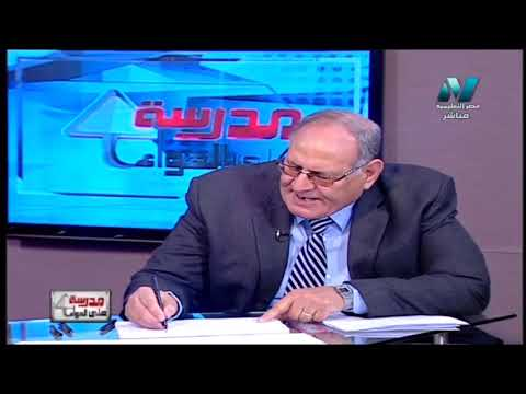 تفاضل و تكامل 3 ثانوي ( تكامل ) 08-04-2019
