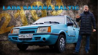 УНИКАЛЬНАЯ ЛАДА / LADA 2109 Baltic НО УСТАВШАЯ / Иван Зенкевич Про Автомобили