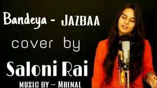 Jazbaa   Jubin Nautiyal   Aishwarya Rai Bachchan   - YouTube
