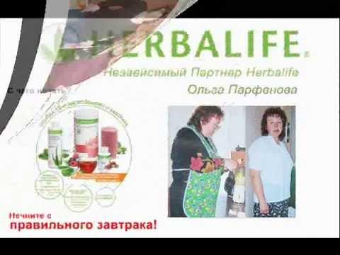 Наталья толстая как похудеть