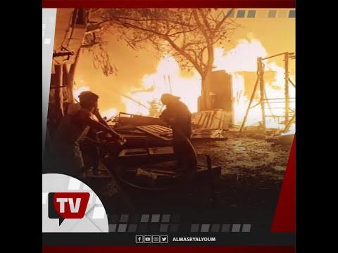كارثة فى «عزبة بلال» بالشرابية.. النيران تلتهم مخازن أخشاب على مساحة 3 أفدنة