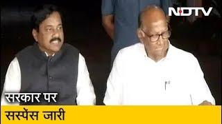 Maharashtra में अगली सरकार की तस्वीर साफ नहीं | Prime Time