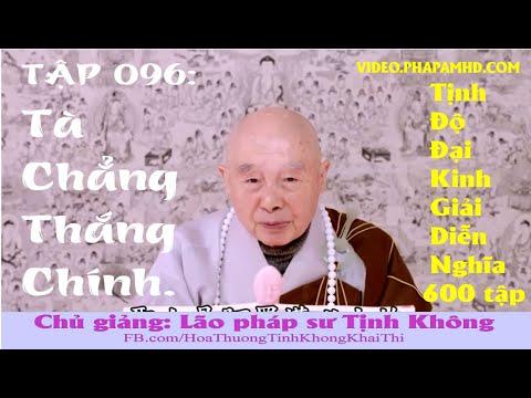 TẬP 096, Tà Chẳng Thắng Chánh, Tịnh Độ Đại Kinh Giải Diễn Nghĩa, lần thứ 11, 2010