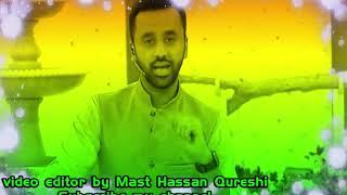 Tehzeeb Hafi poetry Voice of waseem badami