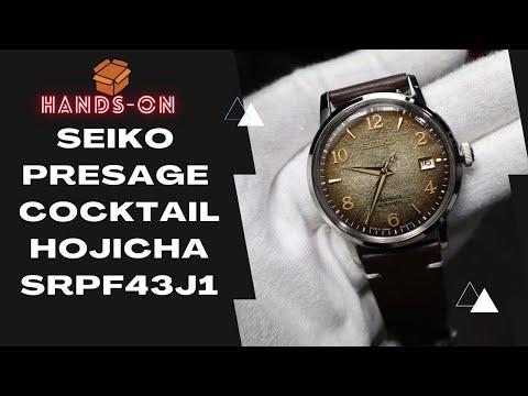 SEIKO PRESAGE COCKTAIL TIME  HOJICHA DIAL SRPF43J1