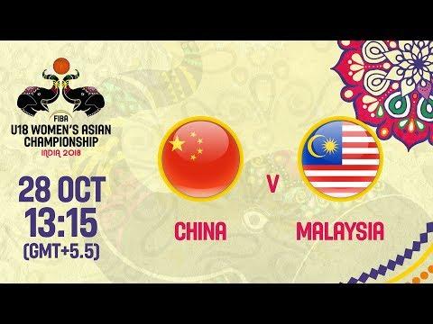 China v Malaysia – Full Game – FIBA U18 Women's Asian Championship 2018