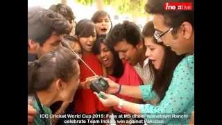 preview picture of video 'ICC World Cup 2015: Fans at MS dhoni' hometown Ranchi celebrate Team India's win against Pakistan'
