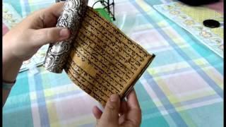 Most Amazing Judaica Art Ever