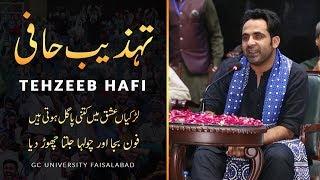 Tehzeeb Hafi l تہذیب حافی l GC Faisalabad l Mushaira | 2019