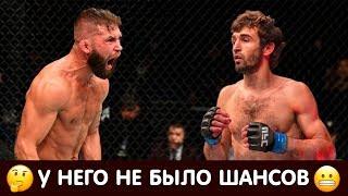 Бой который мы заслужили ✦ Забит Магомедшарипов - Джереми Стивенс UFC 235