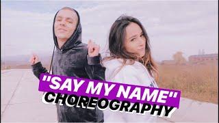 David Guetta, Bebe Rexha & J Balvin - Say My Name | CHOREOGRAPHY