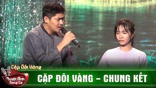 Jang Mi khiến khán giả điêu đứng với ca khúc bolero Sầu Tím Thiệp Hồng | Cặp Đôi Vàng Chung Kết