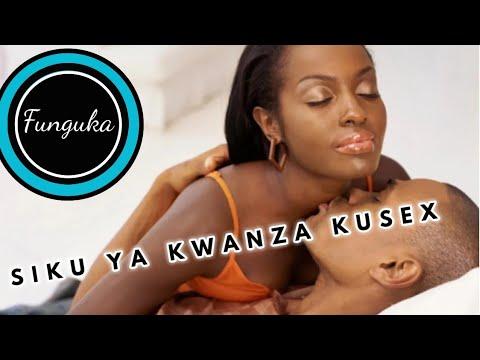 Siku ya kwanza kufanya mapenzi /SEX    |Swahili reaction