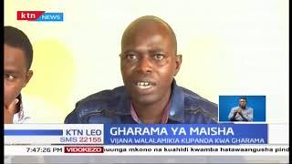 Vijana walalamikia gharama ya maisha nchini Kenya