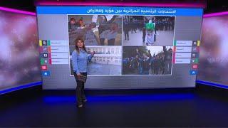 تحطيم صناديق اقتراع وضرب معارضين للانتخابات الرئاسية الجزائرية
