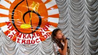 Дарья Сорокина Смотр патриотической песни